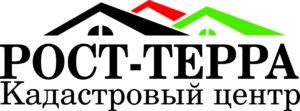 Кадастровый центр РостТерра